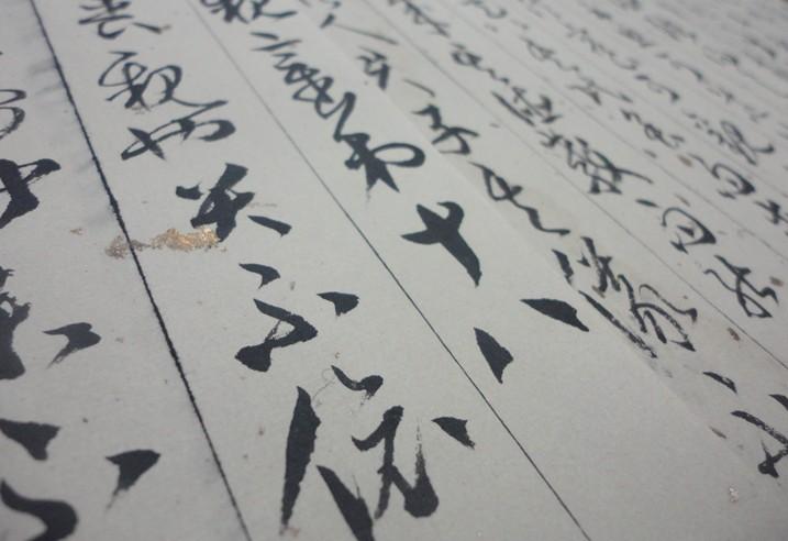 教育部考试中心硬笔书法高级培训师,北京书法家协会会员图片